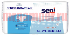 Seni Standard Air (Medium ) , 75 -110 cm, 2250 ml, 30 sl (G)